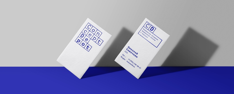 Concept Depot. Naming and branding development