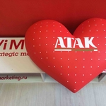Hearty marathon for the chain of ATAK supermarkets